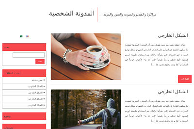 Multilanguage - responsive WordPress Blank Theme