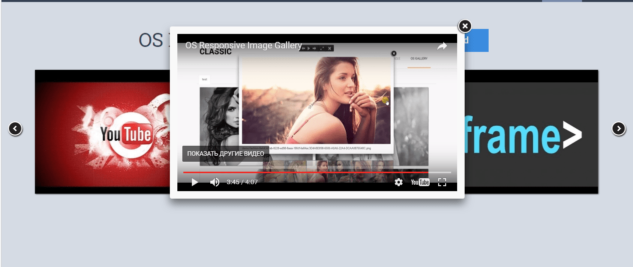 example support video html and css in OS responsive image gallery for joomla
