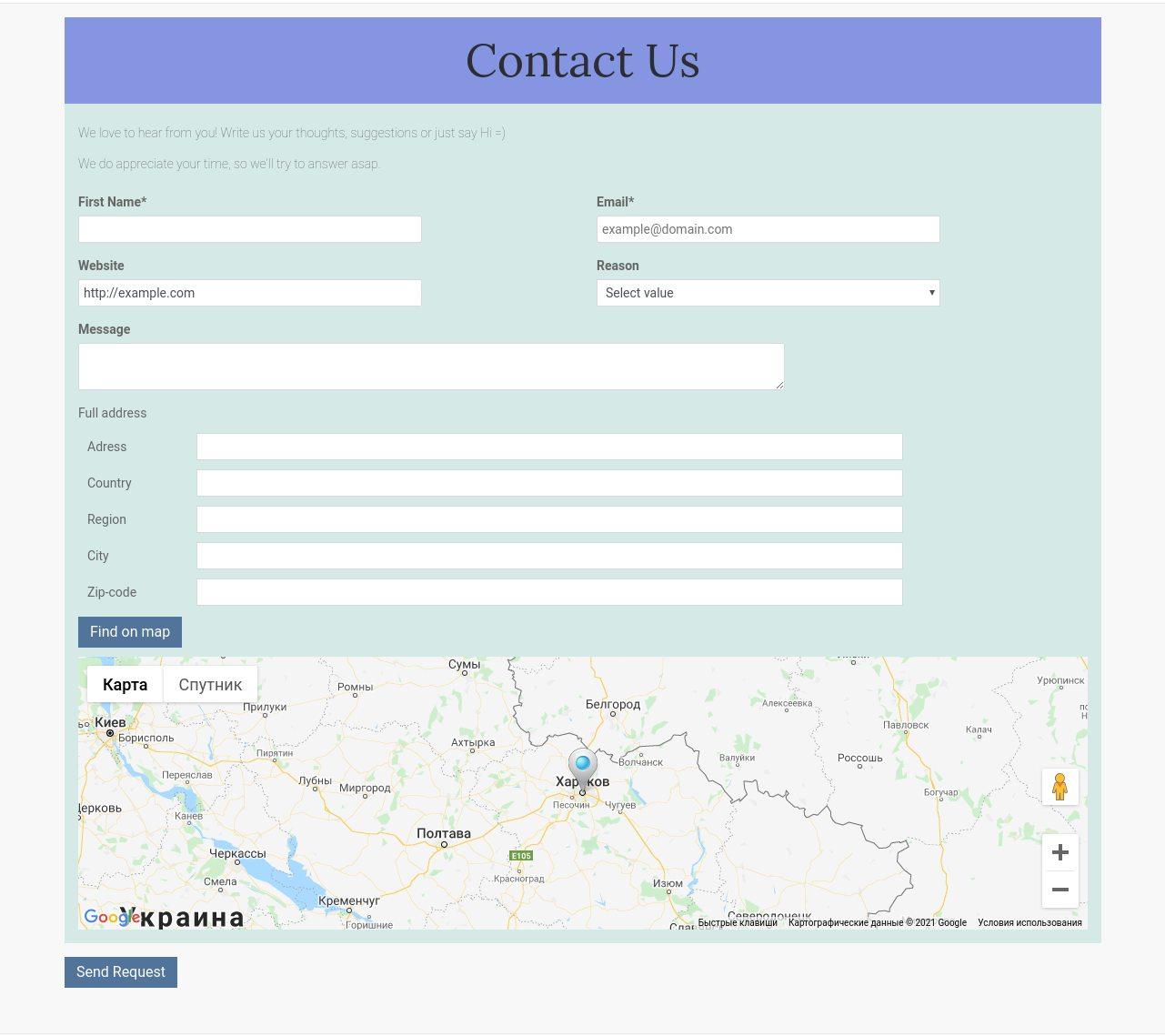 Website Builder Template contact form