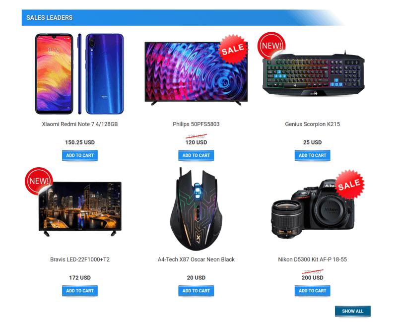Gadgets Store - Joomla template sales liders