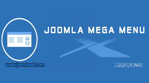 jux mega menu module